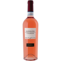 Bardolino Chiaretto DOC 2018 Rosé